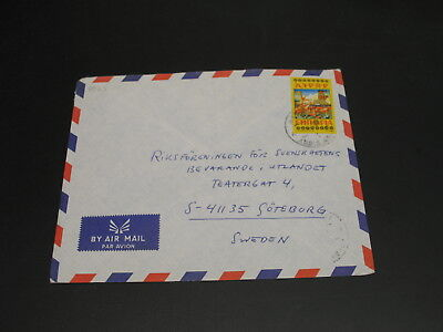 Ethiopia 1977 airmail cover to Sweden rear faults *2923