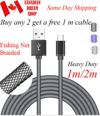 micro USB Heavy Duty charger charging data sync fishing net braided durabl cable