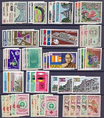 30/7.cambodia.17 Mnh Sets(1967-1972)Collection,lot,fish,olympiks
