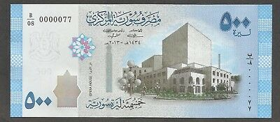Syria, 500 pound 2013, low serial number (0000077) UNC