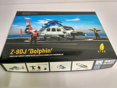 "DREAMMODEL 1/72 Z-9DJ ""Dolphin"" Chinese Navy Aircraft Carrier Rescue Helicopter"