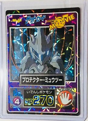 1998 Japanese Pokemon Meiji movie promo prism holofoil card#4 Armored MEWTWO GEM