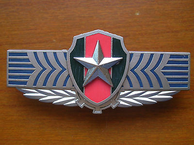 07's series China PLA Navy Reserve Forces Metal Badge