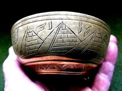 Antique Egyptian Brass Bowl Engraved Pyramids, Camels, Sphinx, Animals Etc.