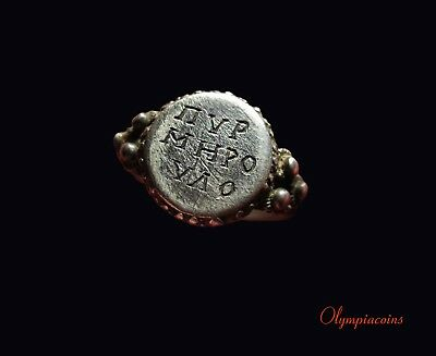 ** OUTSTANDING ** Ancient Byzantine Silver ring with ** GREEK INSCRIPTION **