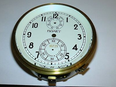Russian marine chronometer Polet Kirova spare parts USED AS IS