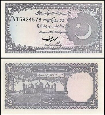 PAKISTAN 2 Rupees, 1985-99, P-37, UNC World Currency