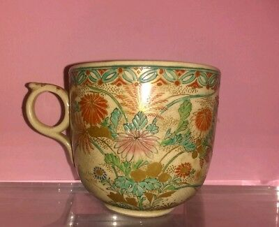 Antique Chinese Enamel Decorated Teacup