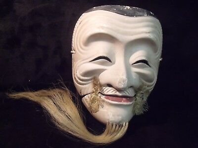 "Antique 7"" Japanese Handmade OKINA mask noh"
