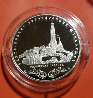 25 Rubles Russia 5 oz Silver 2016 St. John the Theologian Monastery Proof