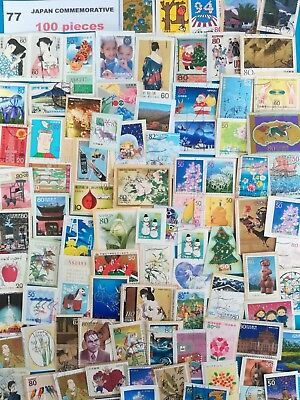 Japan Commemorative Kiloware Used Stamp on Paper 100 Stamps Mixture Lot. No.77