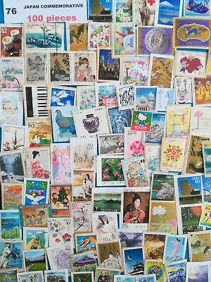 Japan Commemorative Kiloware Used Stamp on Paper 100 Stamps Mixture Lot. No.76