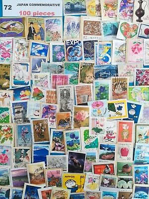 Japan Commemorative Kiloware Used Stamp on Paper 100 Stamps Mixture Lot. No.72