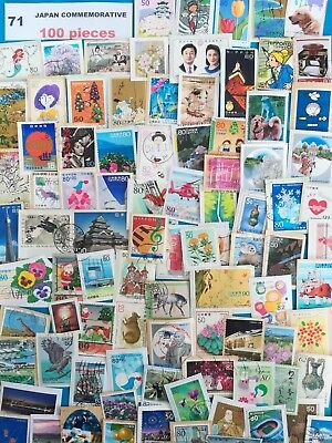 Japan Commemorative Kiloware Used Stamp on Paper 100 Stamps Mixture Lot. No.71