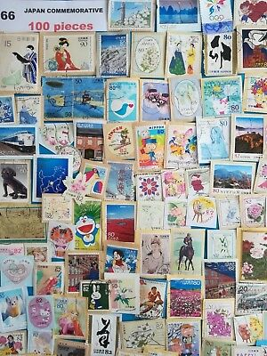 Japan Commemorative Kiloware Used Stamp on Paper 100 Stamps Mixture Lot. No.66
