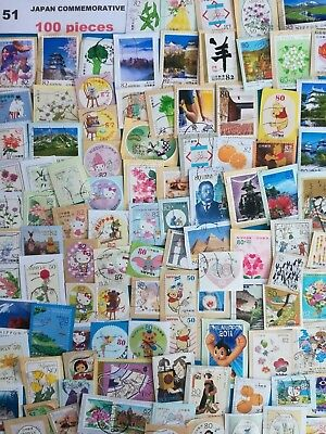 Japan Commemorative Kiloware Used Stamp on Paper 100 Stamps Mixture Lot. No.51