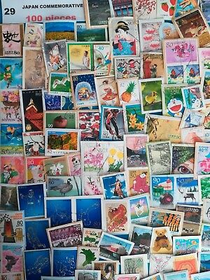 Japan Commemorative Kiloware Used Stamp on Paper 100 Stamps Mixture Lot. No.29