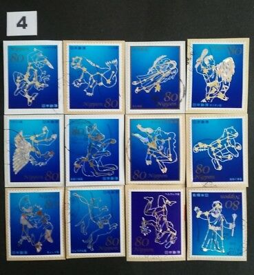 Japan Commemorative Constellation Lot of Used Stamps On Paper Lot.4
