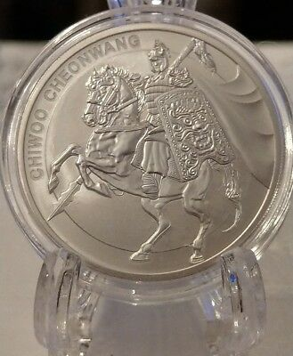 2017 1/2 oz Silver Coin South Korean Chiwoo Cheonwang (BU)