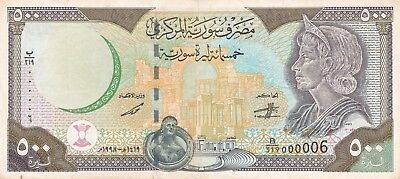 SYRIA,500 POUNDS 1998 Royal low serial number (000006)
