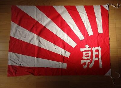 Rare Antique Japanese Asahi Flag from Japan ww war 19th c 2
