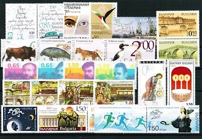 BULGARIA 2018 FULL YEAR SET (Standard) - 23 stamps + 13 S/S MNH