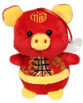 2019 Chinese New Year Pig Plush Stuffed Animal Toy Decoration, Red & Gold Doll