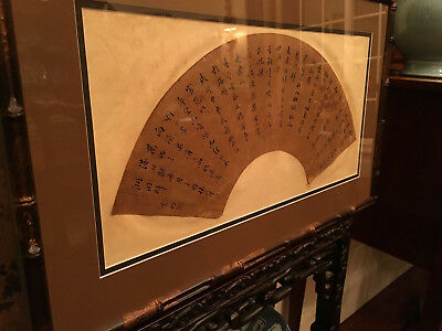 A Chinese Antique Calligraphy on Paper, Framed.