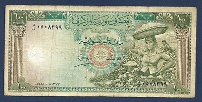 [AN] Syria 100 Pounds 1958 P91a First Issue Fine+