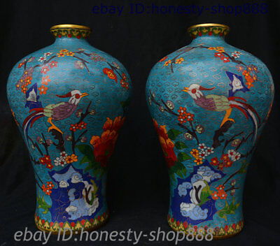 "12"" Old China Bronze Cloisonne Enamel Flower Bird Bottle Vase Jar Flask Pot Pair"