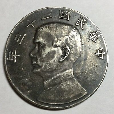 Rare 1933 Republic of China Junk Silver Dollar $1 Coin**Great Details**