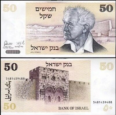 ISRAEL 50 Sheqalim, 1978, P-46a, UNC World Currency