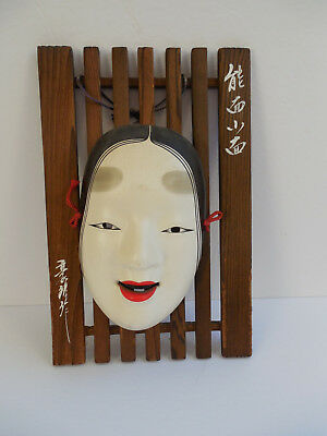 "Japanese Ceramic KOOMOTE Kabuki Mask omn wooden base 11 3/4"" x 8"""