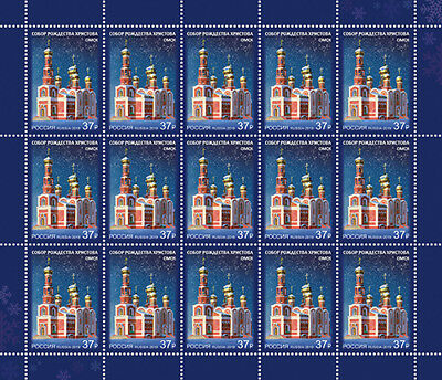 RUSSIA 2019 Full Sheet, Nativity Cathedral, Omsk, MNH