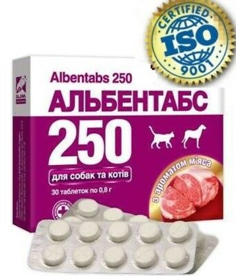 Albendazole 250mg 30 Tablets x 1g 25% Dog Cat De-wormer Worm Treatment Cleanse