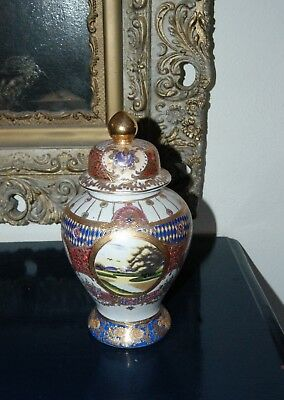 Decorative Vintage Ginger Jar
