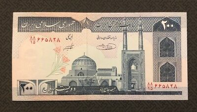Middle East 200 Rials, UNC World Currency
