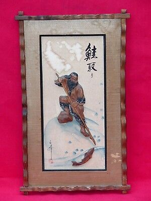 Antique Asian Wood Carving Spear Fisherman Chinese Japanese Signed Calligraphy