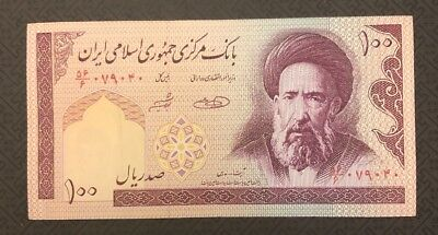 Middle East 100 Rials, 1981, UNC World Currency