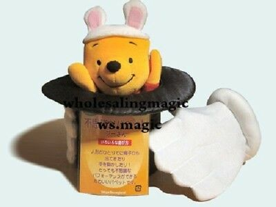 Tenyo Disney Winnie The Pooh Puppet From Top Hat Magic Trick Close Up Party T11