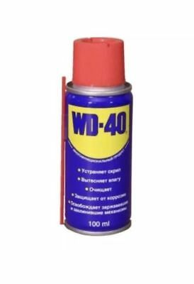 WD40 100ml Aerosol Cleans Spray Lubrication Care Lubricant Car Rust Protection