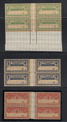 RUSSIA: Control Stamps Gutters Blocks of 4,MNH,Scott #AR10-AR12, CV: $100