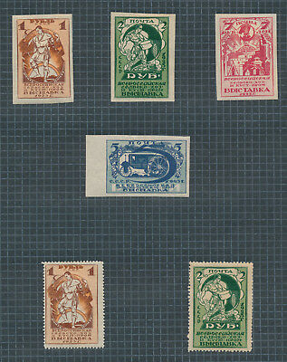 Russia Stamps 1923 Moscow Agricultural Exhibition Imperf & Perf Mint Og H Vf
