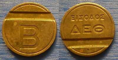 Greece token Jeton for entry to the Thessaloniki International Exhibition (Ж25)