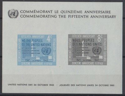 Nations Unies-United Nations Bloc de timbres neuf MNH, bien