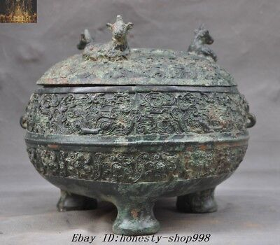 Chinese Ancient Dynasty Bronze Ware Beast Pattern Tank Pot jar Crock container