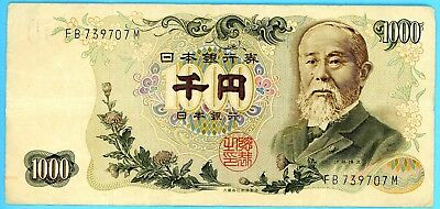 Japan 1000 Yen 1963 to 1969 issue