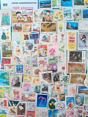 Japan Commemorative Kiloware Used Stamp on Paper 100 Stamps Mixture Lot. No.95