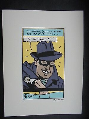 Jacobs Serigraphie Olrik Blake Et Mortimer Archives Internationales  Neuf