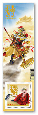 *pre-order 2019 Canada Year Of The Pig Souvenir Sheet INT Rate Chinese New Year
